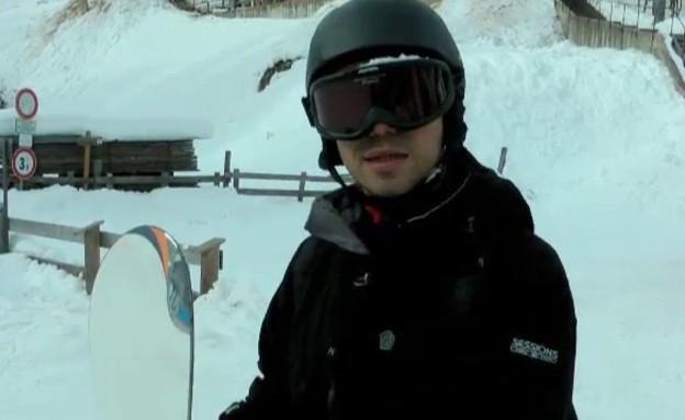 טל ברמן בחופשת סקי (תמונת AVI: mako)