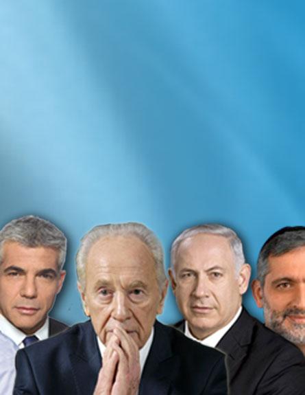 פרס עם ראשי המפלגות הגדולות