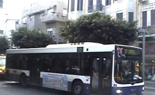 שוב שינויים בקווי האוטובוסים בגוש דן (צילום: חדשות 2)