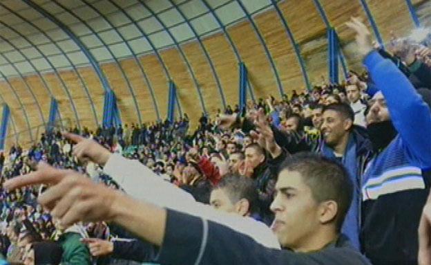 """אוהדי אום אל פאחם במשחק הכדורגל נגד בית""""ר ירושלים (צילום: חדשות 2)"""