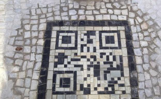 ברקוד בריו דה ז'נרו (צילום: www.dailymail.co.uk)