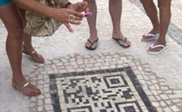 ברקוד בריו דה ז'נרו, אנשים (צילום: www.dailymail.co.uk)