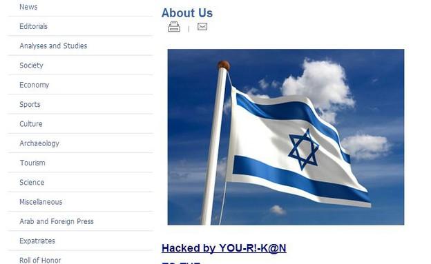 אתר The Syria Times נפרץ על ידי האקרים ישראלים