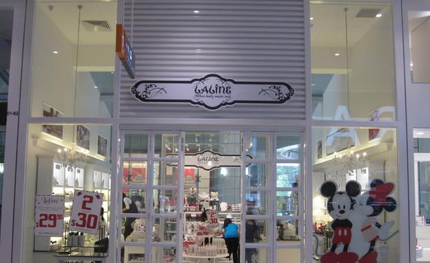 חנויות ישראליות, ללין כניסה, צילום דניאלה אומרד (צילום: דניאלה אומרד)