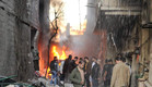 דמשק המופצצת (צילום: STR, GettyImages IL)
