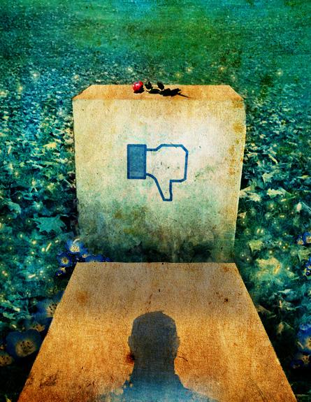 מוות בפייסבוק
