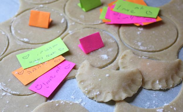 עוגיות עם הפתעה - ההכנה (צילום: אסתי רותם, אוכל טוב)
