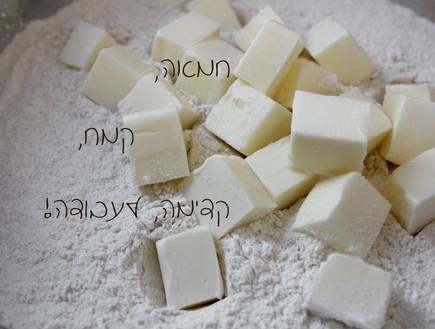 בצק פריך - קמח וחמאה (צילום: אסתי רותם)