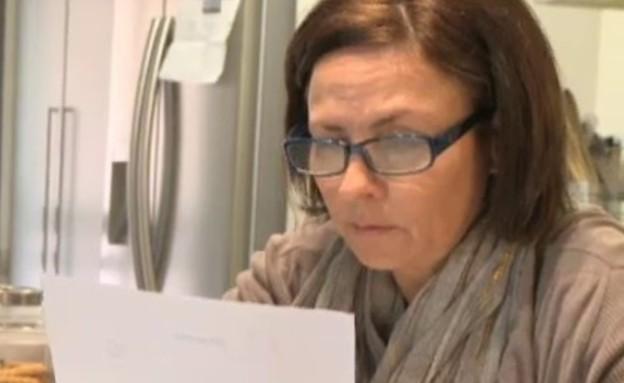 המכתב הכואב שחשף את המחדל בציר המוות (תמונת AVI: mako)