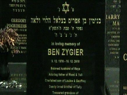 קברו של זיגייר במלבורן