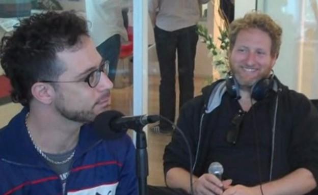 ג'ירפות ברדיו תל אביב – ראיון (תמונת AVI: mako)