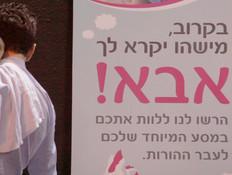 כנס הפונדקאות הראשון בתל אביב (צילום: ערבה גל)