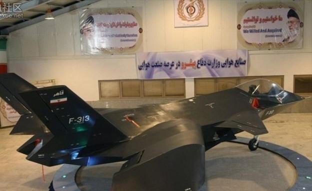Qaher 313 בתצוגה על הקרקע