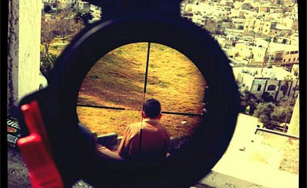 פלסטיני בכוונת