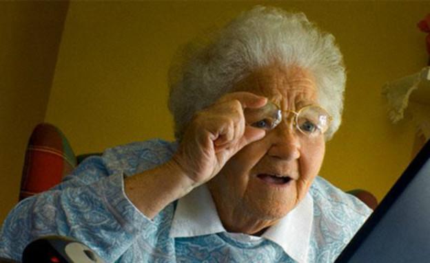 מם סבתא אינטרנט
