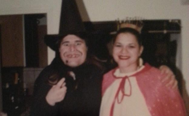 מיכל דליות עם בעלה בפורים 1985 (צילום: תומר ושחר צלמים)