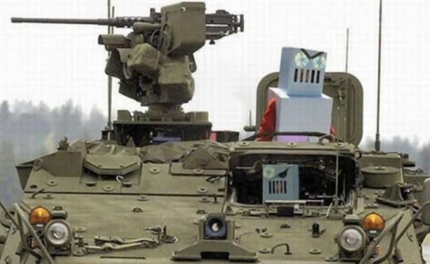 רובוט על טנק