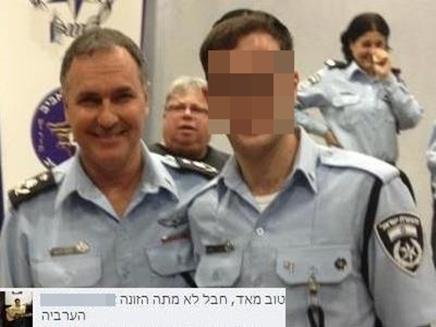 """השוטר עם המפכ""""ל. הכל בפייסבוק"""
