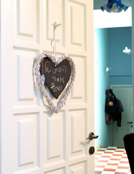 ג'אנק סטייל, לב על דלת (צילום: עודד קרני)