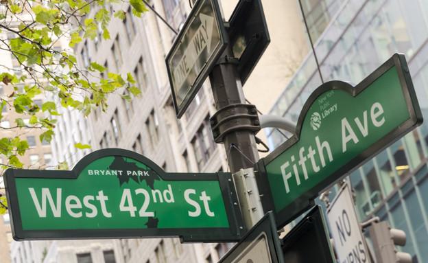 בראיינט פארק, ניו יורק (צילום: אימג'בנק / Thinkstock)