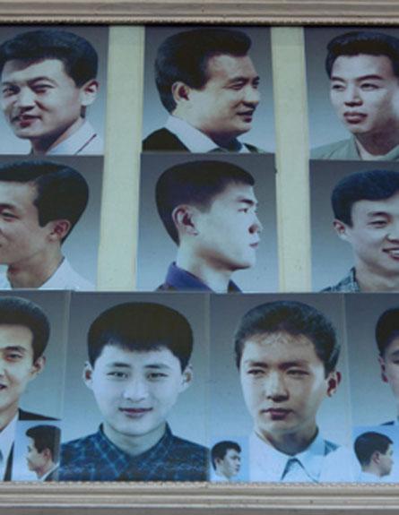 התספורות המאושרות לגבר בקוריאה (צילום: AP)