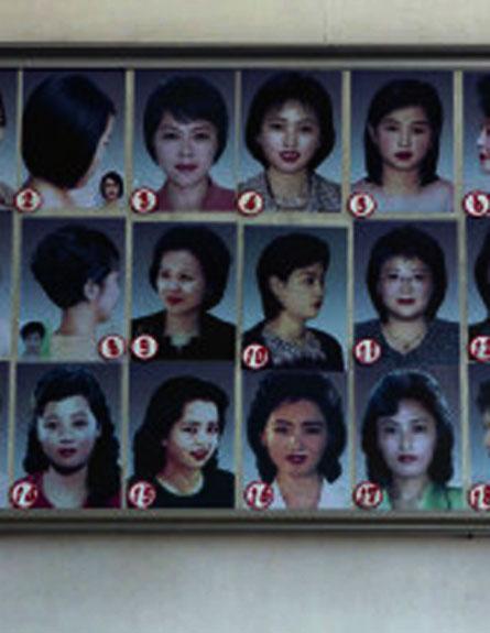 המדריך השלם לאישה הקוריאנית (צילום: AP)