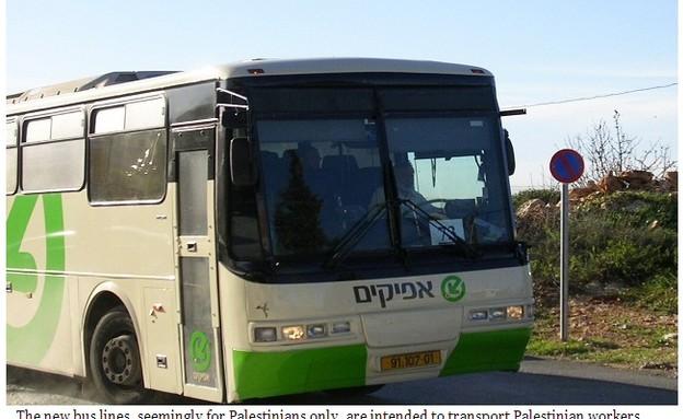 הפרדת אוטובוסים בשטחים