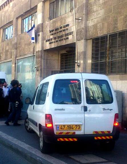 בית הדין הרבני בי-ם, היום (צילום: מלאני לידמן ג'רוזלם פוסט)