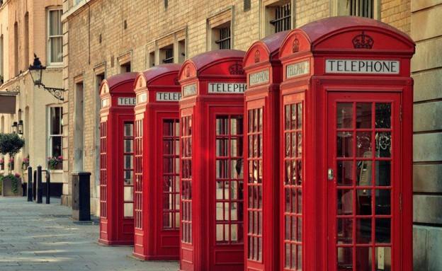 לונדון (צילום: אימג'בנק / Thinkstock)