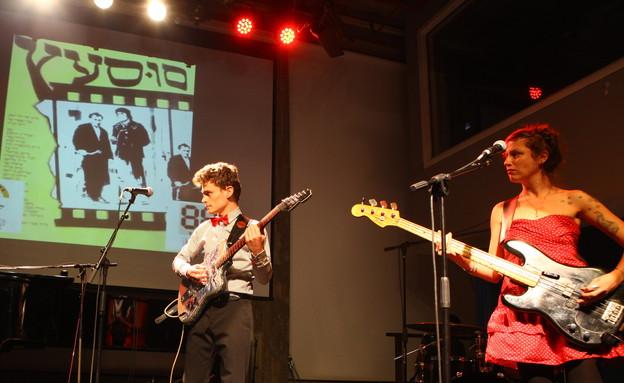 להקת מונטיפיורי, מחווה לשמוליק קראוס (צילום: ענבל צח)