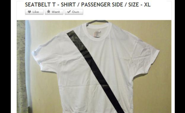 חולצת חגורת הבטיחות