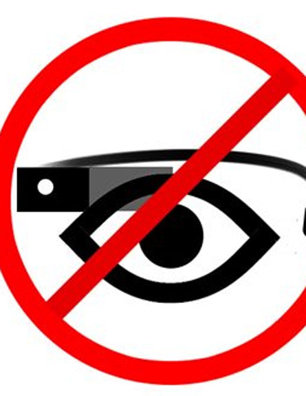 משקפיי גוגל (צילום: חדשות 2)