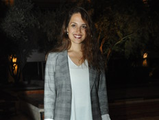 מרינה מקסימיליאן בלומין