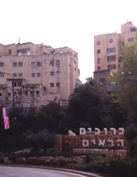 בירושלים כבר נערכים לביקור (צילום: חדשות 2, יוסי זילברמן)