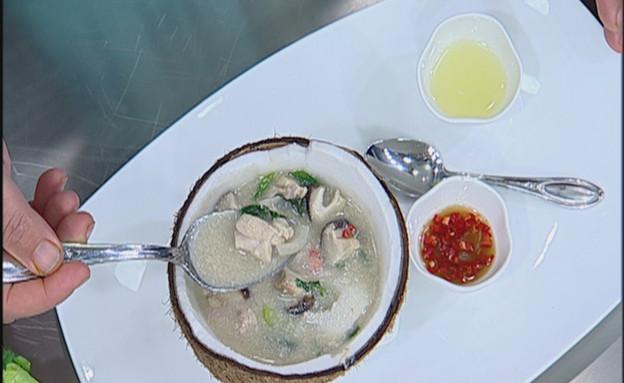 מרק תילאנדי עם עוף וקוקוס  (תמונת AVI: mako)