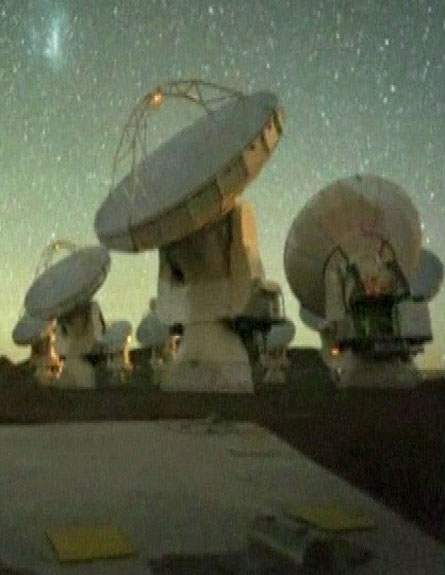מרכז ALMA בצ'ילה (צילום: רויטרס)