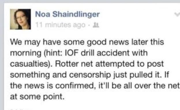 סטטוס הפייסבוק של נועה שינדלינגר (מתוך: רוטר)
