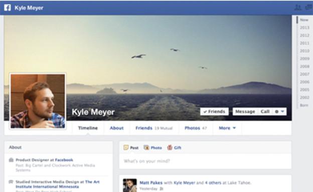 הטיימליין החדש של פייסבוק (צילום:  Photo by Flash90)