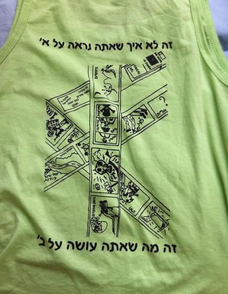 חולצת צבא מדי א' (צילום: עמרי המני)