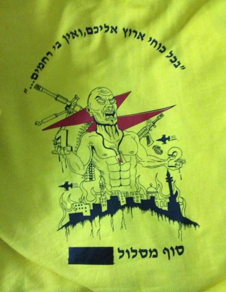חולצת צבא סוף מסלול