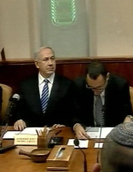 ישיבת ממשלה (צילום: חדשות 2)