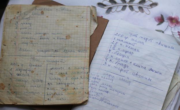 """ספר המתכונים של לינה (צילום: עידית נרקיס כ""""ץ, אוכל טוב)"""