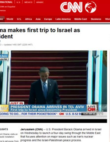 ביקור בכותרות (צילום: CNN)