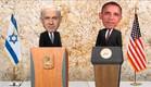 אובמה וביבי בסרטון של השגרירות