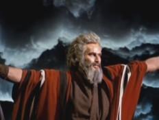 """אנשים בתנ""""ך – משה רבנו"""