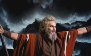 """אנשים בתנ""""ך – משה רבנו (תמונת AVI: mako)"""