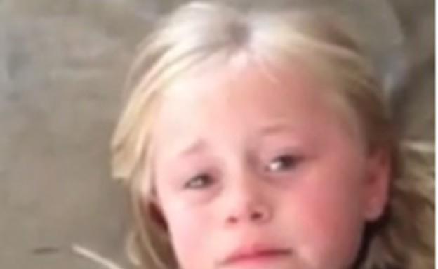 ילדה רוצה חד קרן (תמונת AVI: You Tube, YouTube)