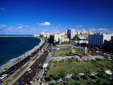 אלכסנדריה
