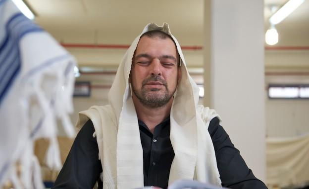 משה חיים מתפלל צילום רועי ברקוביץ (צילום: רועי ברקוביץ)