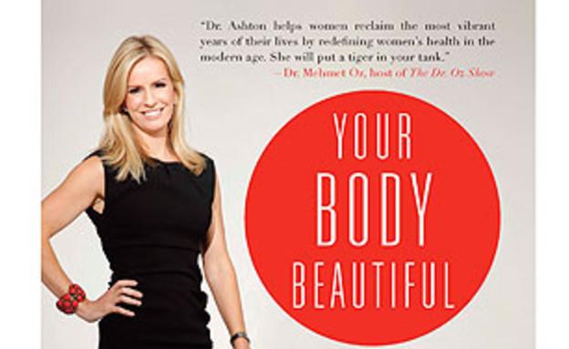 דיאטת גוף יפה, your body beautiful, כריכת הספר